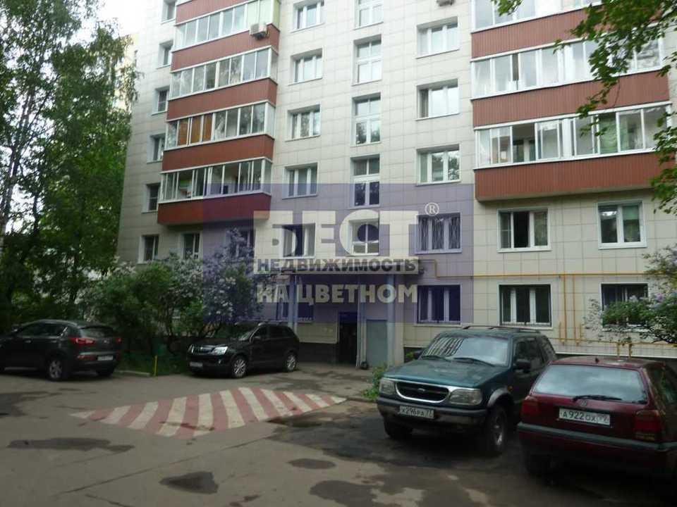 Продается 2-комнатная квартира, площадью 38.00 кв.м. Москва, улица Изумрудная, дом 46к2