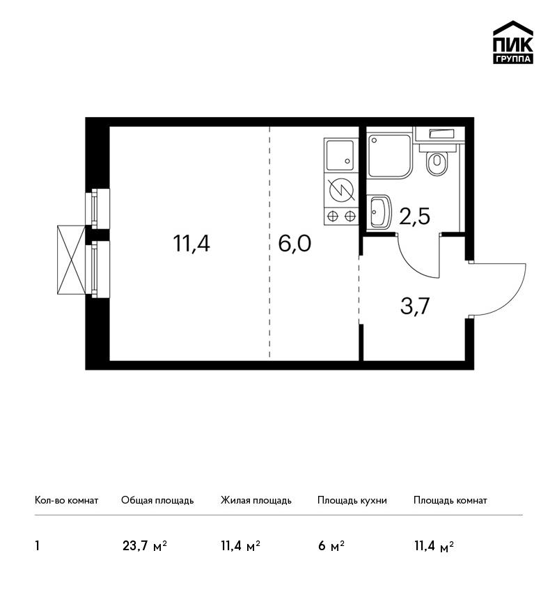 Продается 1-комнатная квартира, площадью 23.70 кв.м. Московская область, Красногорск городской округ, поселок Ильинское-Усово, улица Заповедная, дом 1