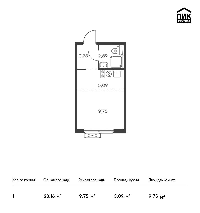 Продается 1-комнатная квартира, площадью 20.40 кв.м. Москва, улица Складочная, дом 6