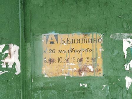 Продается дом, площадью 45.00 кв.м. Московская область, Кашира городской округ, деревня Кореньково, садовое некоммерческое товарищество Энергетик
