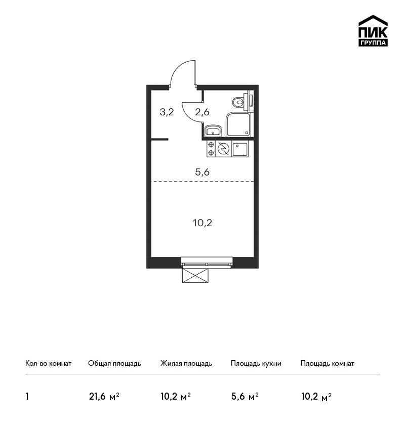 Продается 1-комнатная квартира, площадью 21.60 кв.м. Москва, улица Люблинская, дом 72