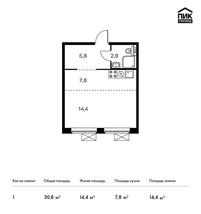 Продается 1-комнатная квартира, площадью 30.80 кв.м. Москва, улица Ясеневая, дом 14