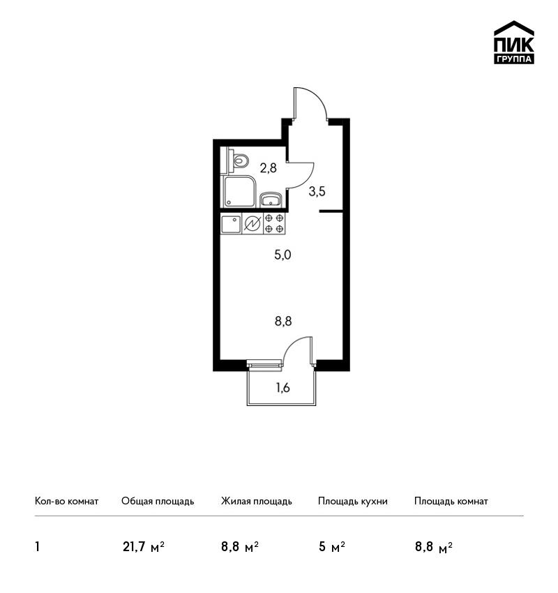 Продается 1-комнатная квартира, площадью 21.70 кв.м. Москва, улица Поляны
