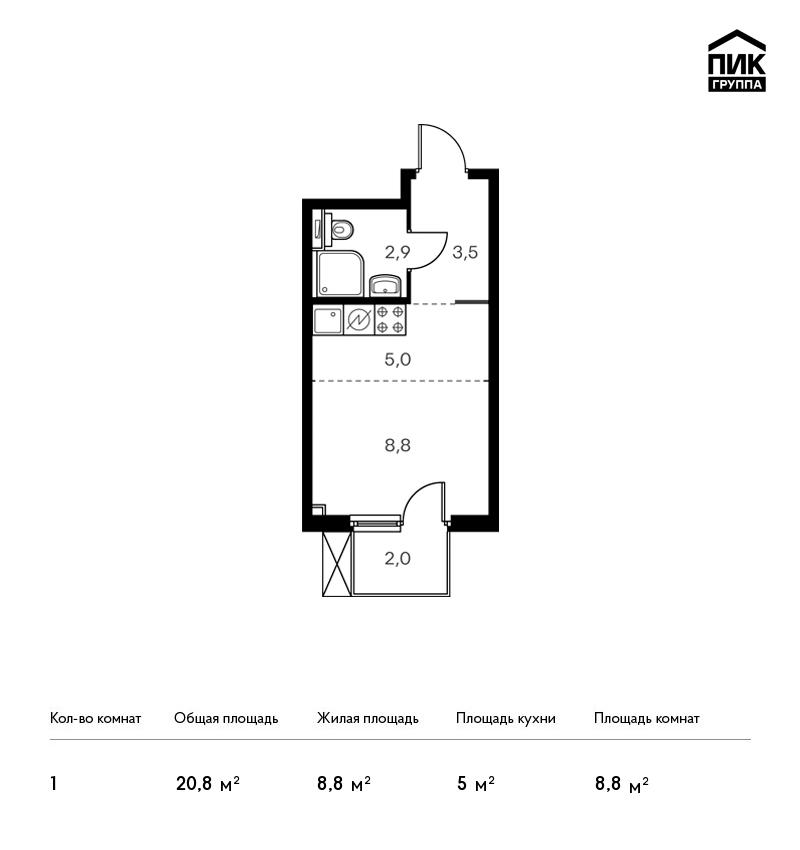 Продается 1-комнатная квартира, площадью 20.80 кв.м. Москва, улица Поляны