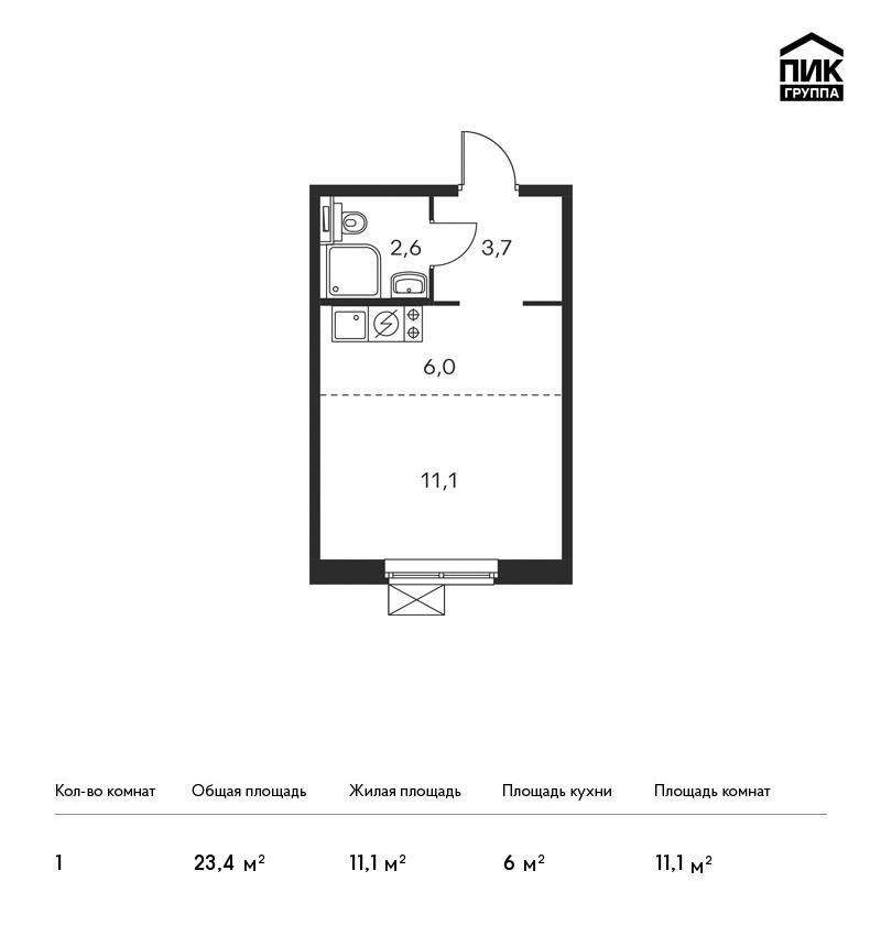 Продается 1-комнатная квартира, площадью 23.40 кв.м. Москва, улица Люблинская